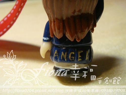 皮耶的天使姐姐03.jpg