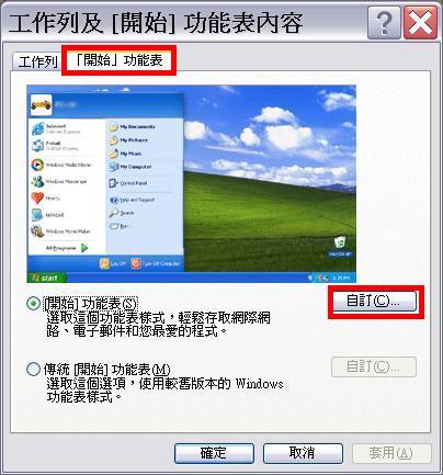 200902181532201.jpg