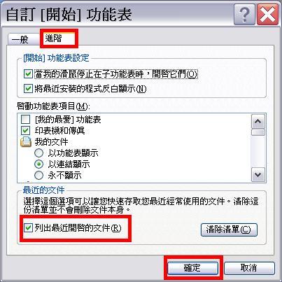 200902181532202.jpg