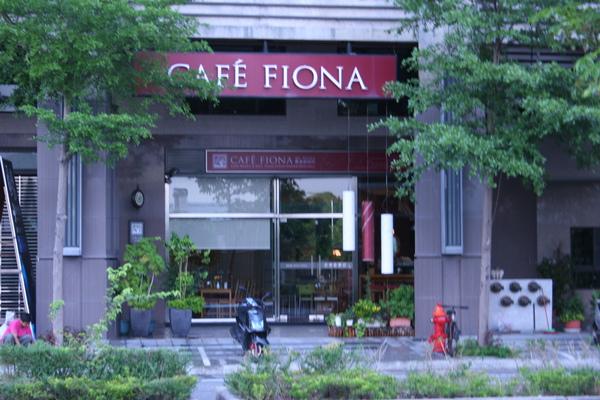 Fiona cafe'