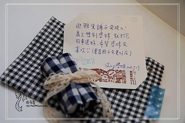 DSC_4671-01.jpg