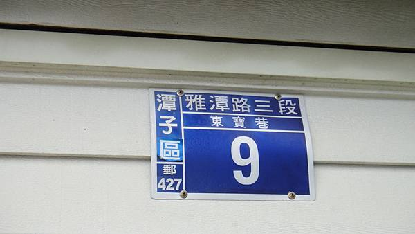 DSC03908.JPG