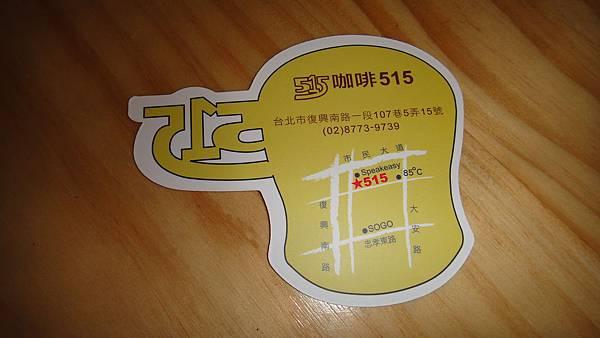 DSC06988