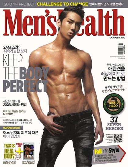 jo-kwon-mens-health-01