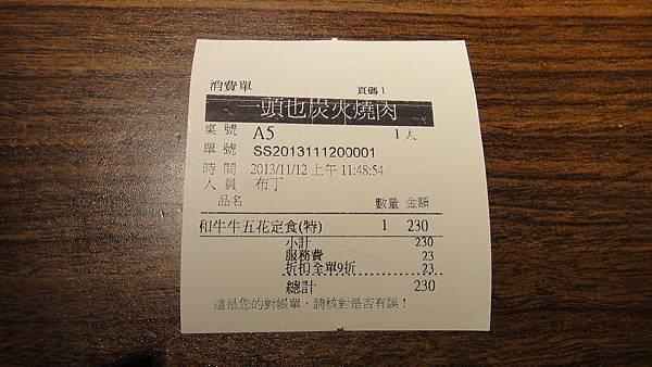 DSC03486.JPG