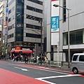 20160414_130311.jpg