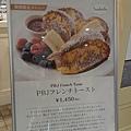 20160411_091948.jpg