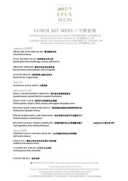 taipei-restaurant-cafe-123-set-lunch-page-001.jpg