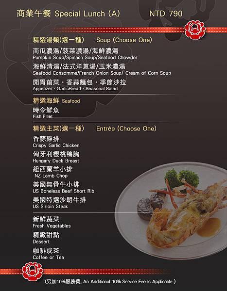 meal_a9_01.jpg