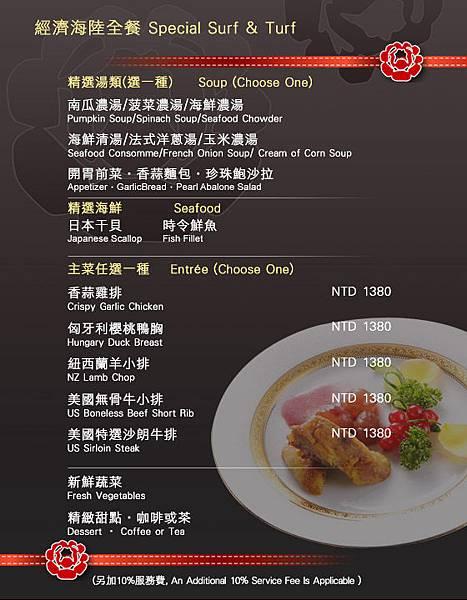meal_a9_12.jpg