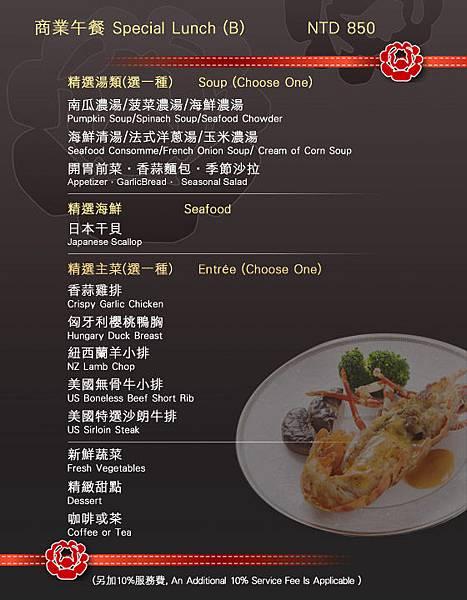 meal_a9_02.jpg