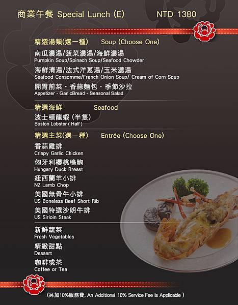 meal_a9_04.jpg