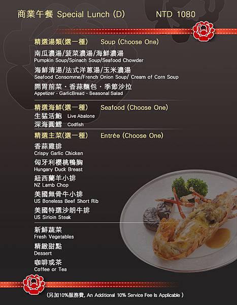 meal_a9_14.jpg