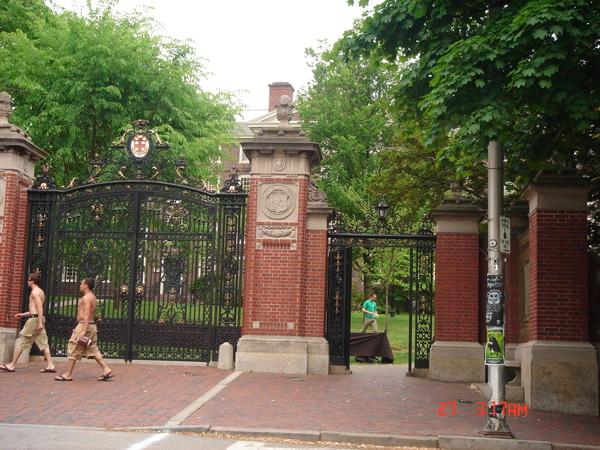 Brown University 1.JPG