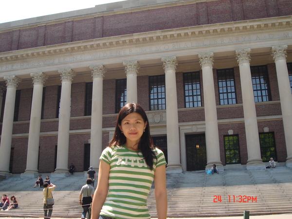 Harvard Library 1.JPG