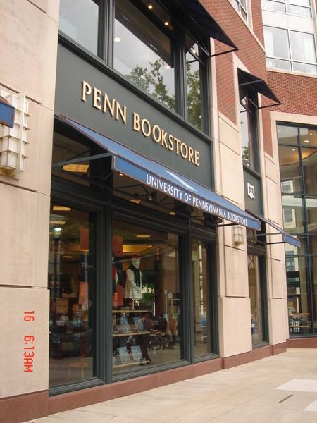 U Penn bookstore.JPG
