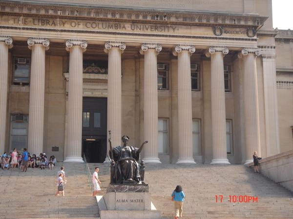 Columbia University 1.JPG