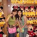 Disney on Fifth Avenue 13.JPG
