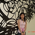Guggenheim Museum 7.JPG