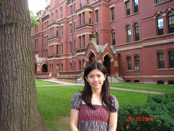 Harvard University 1.JPG