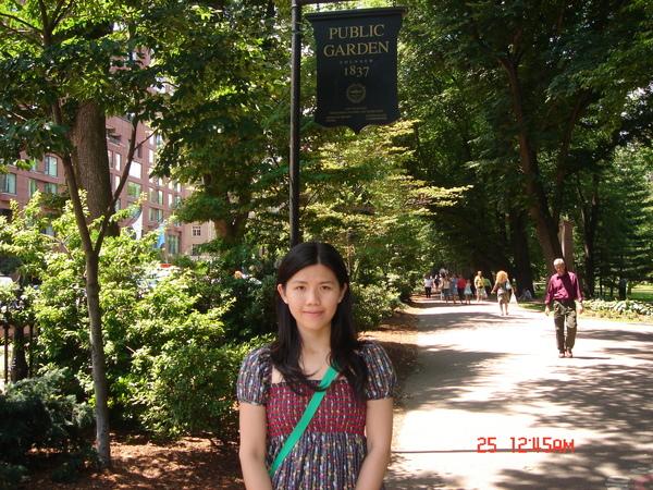 Public Garden 1.JPG