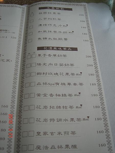 DSC02824.jpg