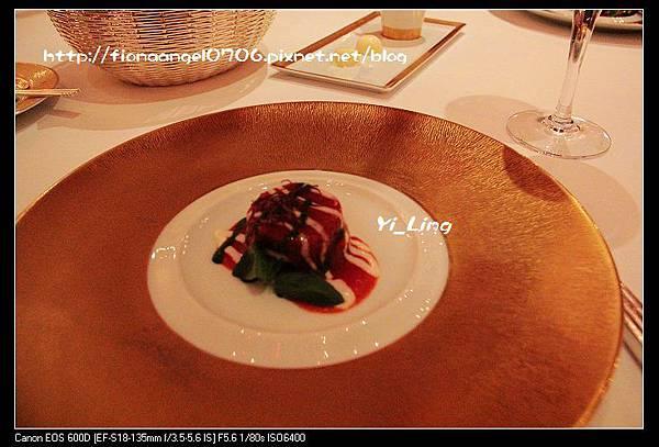 義式焗茄子伴水牛芝士及紫蘇汁