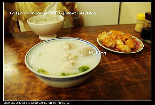 三元粥品-金銀丸粥MOP25