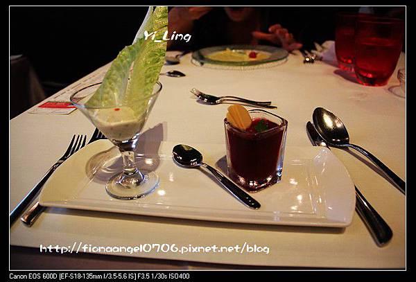 開味雙重奏-------生菜佐塔塔醬 & 起司紅酒凍