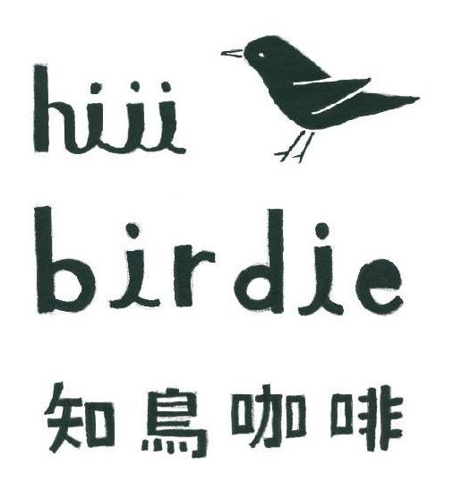 birdie prof