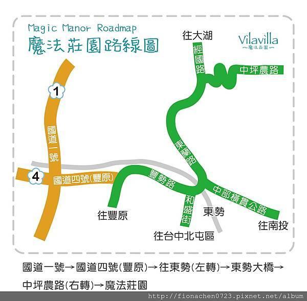 Vilavilla魔法莊園地圖.jpg