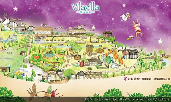 Vilavilla魔法莊園導覽圖.jpg