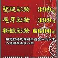Shopee_dbcaa6da180916764b8898c887a76199.jpg-1573242525