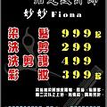 Shopee_a5e5a80f86061869db0f2f83cc69eed4.jpg1442763943