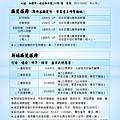 網路-2020-網頁上的價格_20200707.jpg