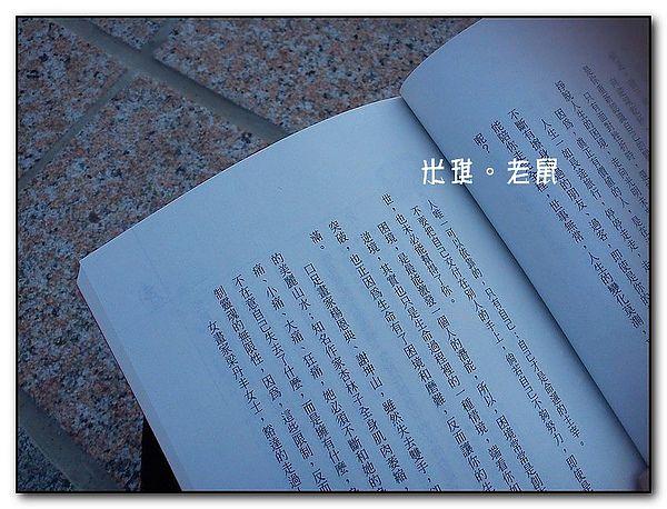 DSC00888_大小01_02.jpg