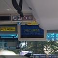 Tokyo trip 379