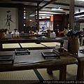 Tokyo trip 391