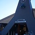 Tokyo trip 403