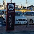 Tokyo trip 435
