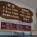 Tokyo trip 538