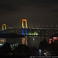 Tokyo trip 779
