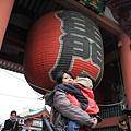 Tokyo trip 674