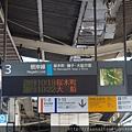 Tokyo trip 783.JPG