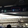 Tokyo trip 784.JPG