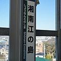 Tokyo trip 791.JPG