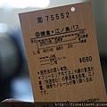 Tokyo trip 794.JPG