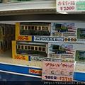 Tokyo trip 799.JPG