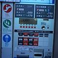 Tokyo trip 814.JPG