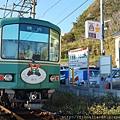 Tokyo trip 865.JPG